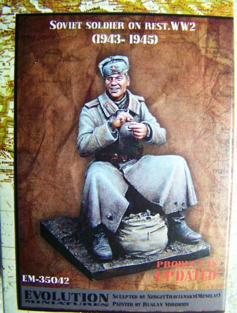 Soviet Soldier on rest WW-2 box (1)