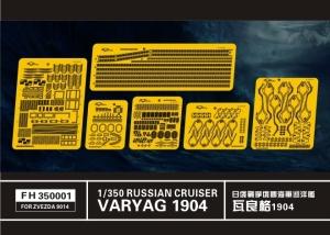 Varyag (660x473)