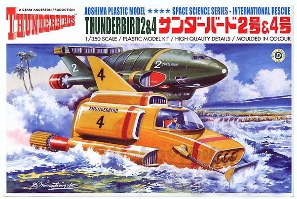 18GAO07_Thunderbird-2-&-4-Aoshima